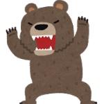 """【アホすぎ】""""クマと自撮り""""ブームに警告…「人はなぜこうも愚かなのか」"""