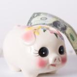 『【貯金】20代の平均貯金額が106万円、中央値5万円ってヤバくない?』の画像