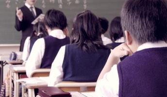【昭和怪奇事件】昭和教育の闇!「おしおき係事件」「先生が生徒たちに催眠術をかけて…」
