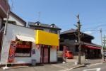 『タコ&蛸』っていうたこ焼き屋さんがオープンしてる!~私部6丁目。ウグイスヤの横~【情報提供:いりこ猫さん】