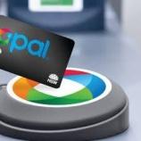 『Opal Card オパールカードって何?利用特典など』の画像