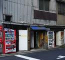 秋葉原の「恐怖の自販機コーナー」がマジでヤバイ! ヤバすぎて観光名所化wwwwwwwww