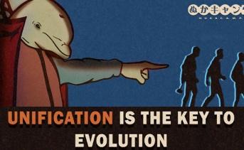 【ネタバレ注意】シーズン5「K.D.インクウェル:42世紀からの脱出」の報酬プレビュー(更新)