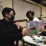 『【乃木坂46】男の表情www ノブコブ吉村とオリラジ藤森が鈴木絢音写真集を見る顔wwwwww』の画像