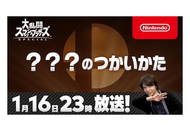 【スマブラSP】新ファイター発表キタ――(゚∀゚)――!!「? ? ?」←ダンテが濃厚