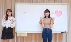 【乃木坂46】スタイルの良さが目につくわ!!! そして可愛い!!!