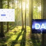 『湯川塾47期 ティール型からDAO型へ 技術が変える企業組織、仕事の未来』の画像