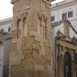 『行った気になる世界遺産 コルドバ歴史地区 サンファンのミナレット』の画像