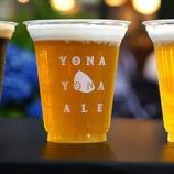 『「よなよなビアワークス 赤坂店」でヤッホーブルーイング製クラフトビール全種のテイクアウト販売スタート』の画像