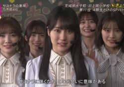 【悲報】賀喜遥香センターの「サヨナラの意味」がイマイチパッとしなかった件