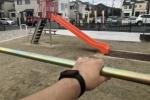 滑り台のカラーも目立つ!中川辺ちびっこ広場がリニューアルされてる!