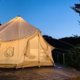 『グランピングinはままつフルーツパークがすごい!手ぶらでOK!おしゃれなテントに豪華なBBQ、お風呂まで付いてる!』の画像