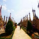 『2,500基の仏塔の密林 カックー遺跡にガイド無しで行ってみよう!』の画像