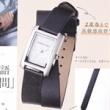 【速報】素敵なあの人 2021年 12月号 《特別付録》 HARRISS GRACE(ハリス・グレース)上品シックな2重巻きベルト アクセサリー腕時計