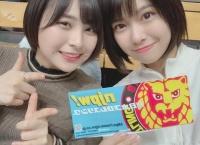小田えりなと佐藤栞が「新日本プロレス 旗揚げ記念日」を見に行く