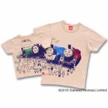『大井川鐡道きかんしゃトーマス号×OJICO コラボTシャツ発売』の画像