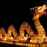 『【香港最新情報】「中秋節は集まらないよう呼びかけ」』の画像