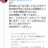 【悲報】4/1に開催されるAKB48単独コンサートに兼任メンバーが出演すると発表され秋葉原支店ヲタが大ブーイングwwwwwwww