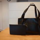 『AURORA PRESTIGE(オーロラプレステージ)ポーチ付きトートバッグ』の画像