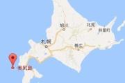 【悲報】北朝鮮ミサイル日本国土ギリギリの海に落ちても結局何もしない