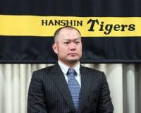 阪神岡崎(33)、若手だった