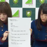 『欅坂46『1stアルバム』新ユニットを発表!『五人囃子』『156』『ダンスユニット』『ひらがなユニット』『漢字ひらがな混合ユニット』』の画像