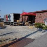 『【2013年3月20日まで飛騨高山物産展・日進木工フェア】日進木工の商品を展示』の画像