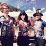 『AOMORI ROCK FESTIVAL '16〜夏の魔物 ありがとうございました!』の画像