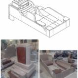 『ニューインペリアルレッド G663 洋風デザイン墓石』の画像