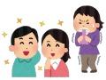 【悲報】神戸いじめ教師のババア、被害教諭に惚れていた…彼女発覚から態度が豹変