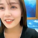 『[動画]2020.05.25(21:10~) SHOWROOM 「=LOVE(イコールラブ) 諸橋沙夏」@個人配信』の画像