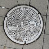 『神奈川県横須賀市のマンホール』の画像