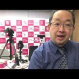 『【進学個別桜学舎CH 0011】5月6日水曜日です!』の画像