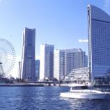『分断された日本を繋ぎ直す』の画像