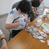 『【早稲田】張り子のコップ』の画像