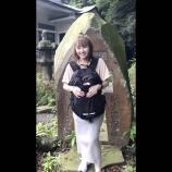 """『【元乃木坂46】井上小百合さん、""""ちょんまげ""""姿へ・・・』の画像"""