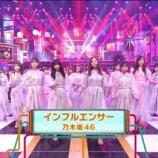 『【乃木坂46】CDTV年越しライブ!『インフルエンサー』披露!!キャプチャまとめ!!!』の画像