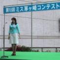 2002年 第18回ミス茅ヶ崎コンテスト(12番)