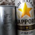 【画像】俺だっていいビール飲むことだってあるんだ