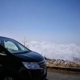 『天気が悪いなら雲よりも上へ行けばよいのだ!富士山へドライブ!』の画像