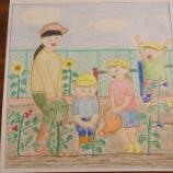 『3分でできる!畑の絵を保育所の園庭の絵に変える方法』の画像