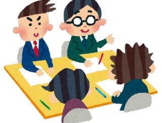 【悲報】ワイ新入社員、冗談で「ある言葉」を多用してたら見事に職場で浮くwwwwwwww