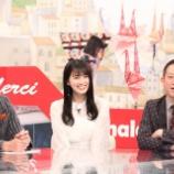 """『【乃木坂46】泣いてる・・・大園桃子、""""外国人が感謝したい日本人""""を大捜索!!!』の画像"""