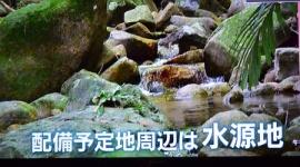 【沖縄】NHK「あさイチ」の偏向報道、石垣市議会が抗議決議へ