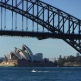 『オーストラリア 3月シドニー日本語教師養成講座 募集』の画像