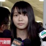 香港デモ、警察に拘束された「女神」周庭さん、警官に服を脱がされ下着一枚で身体検査 [海外]