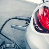『【悲報】オイルメジャー壊滅へ!アメリカでガソリン駆動の新車販売禁止が決定、世界でEVが加速する。』の画像