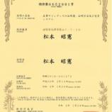 『【ネット上】リモート簡易筆跡鑑定サービスについて(1100円)』の画像