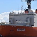 『佐世保に砕氷艦「しらせ」がやってきた。』の画像