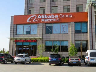 中国企業のアリババが自国政府の意を受けベルギーでスパイ活動?…中国大使館「でっちあげ」!